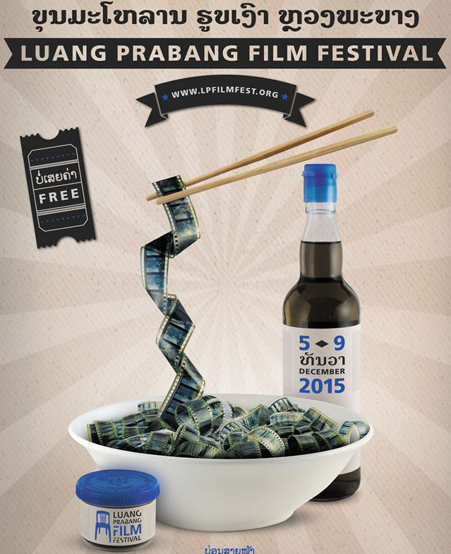 The 7th Luang Prabang Film Festival