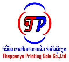 theppanya